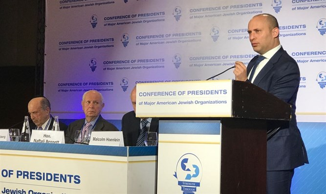Naftali Bennett at the Conference of Presidents