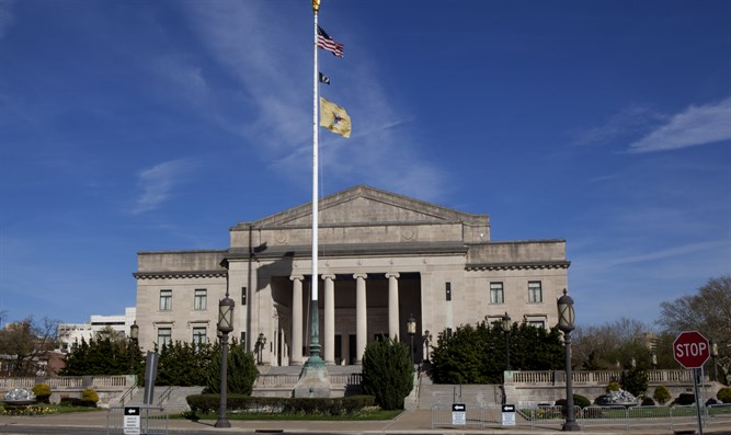 New Jersey State Capitol Building.jpg