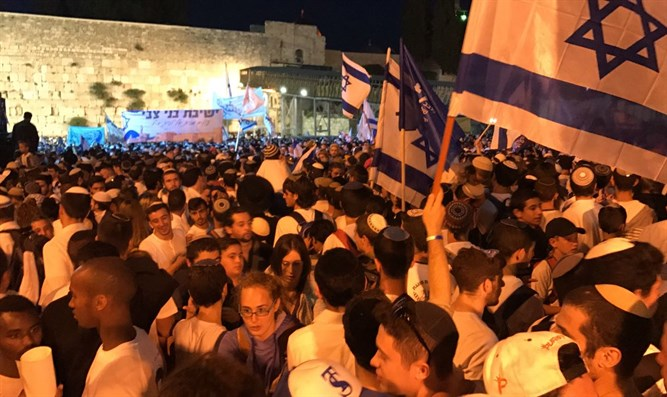 Celebration at the Western Wall