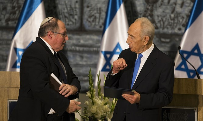 Elyakim Rubinstein and Shimon Peres