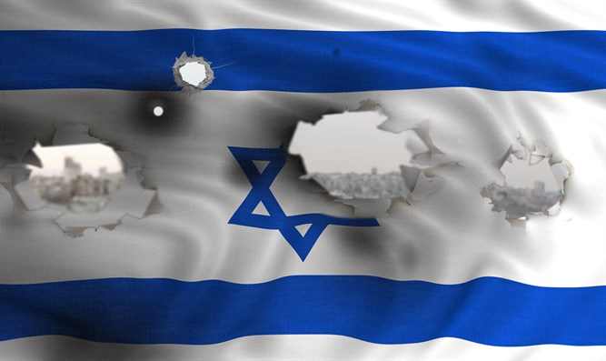 Israeli flag with bullet holes