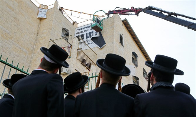 "Removing ""modesty"" signs in Beit Shemesh"