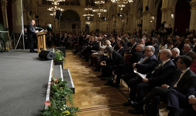 """An End to Antisemitism"" conference at the University of Vienna"