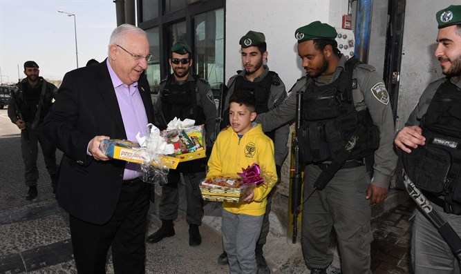 President Rivlin at Hizme