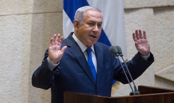 Netanyahu addresses Knesset plenum