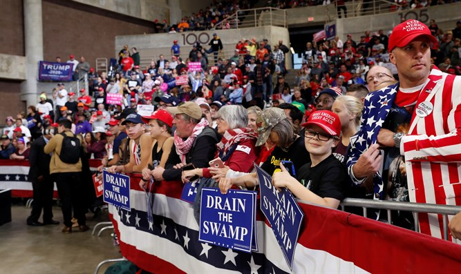 Trump rally in Rochester, Minnesota, in October 2018