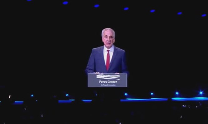 Hologram of Peres