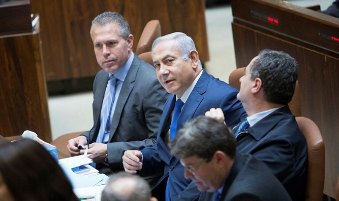 Netanyahu and Erdan