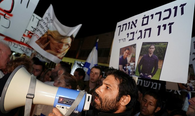 March in Barkan in memory of Kim and Ziv
