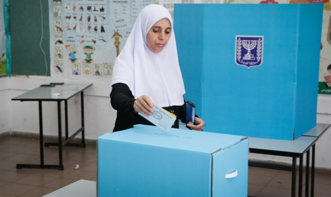Arab voter in 2018 (archive)