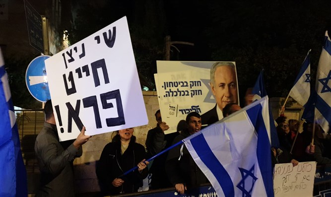 Protest in support of PM Netanyahu