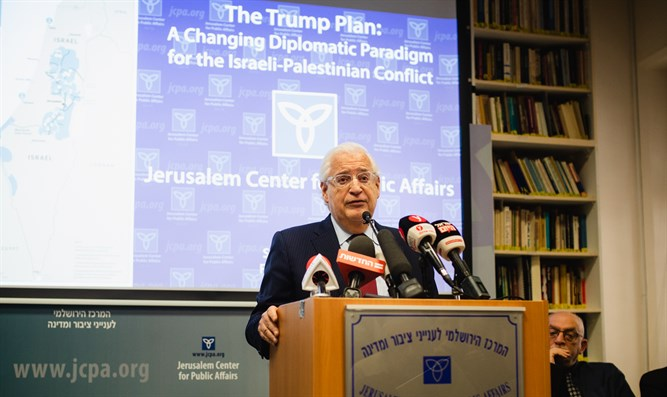 David Friedman at the Jerusalem Center