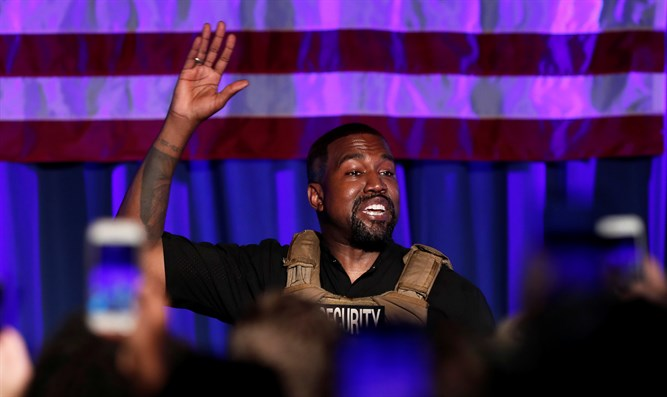 Kanye West at South Carolina campaign event July 19 2020