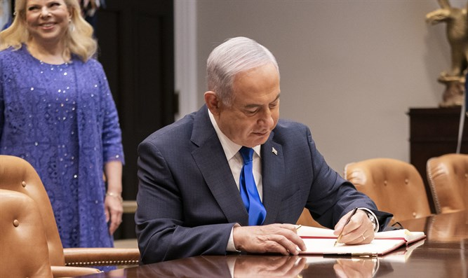 Netanyahu at the White House